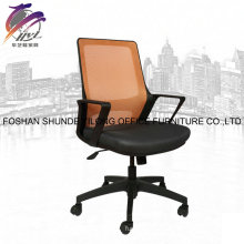 1024b Office Chair Commercial Furniture Arm Chair